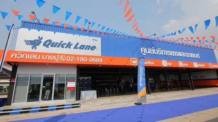 """[PR News] """"ควิกเลน"""" ฉลองครบรอบ 1 ปีในไทย พร้อมฉลองเปิด 4 สาขาใหม่ ภายในวันเดียว"""