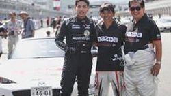 "[PR News]""PT Maxnitron Motorsport"" ประกาศศักดานักแข่งไทย ""ศึก 2018 Global MX-5 Cup Japan"""
