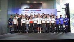 PTT BRIC Superbike เตรียมเปิดสนามปี 4  ยกระดับสู่สากล เปิดฉาก 15-17 มิ.ย.นี้