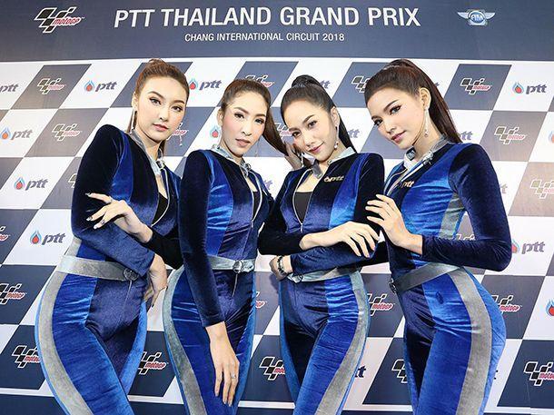 """ปตท.ประกาศเป็นผู้สนับสนุนหลัก """"โมโตจีพี"""" ครั้งแรกในไทย"""