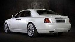 Rolls Royce Ghost White Edition หรูแต่งเท่ในชุดขาว เพียง 3 คัน งานนี้ Mansory ขอแก้ตัว?