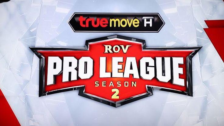 [PR News] ยามาฮ่า เชิญร่วมชมแข่งขัน RoV PRO LEAGUE Season 2 presented by truemoveH วันเสาร์นี้