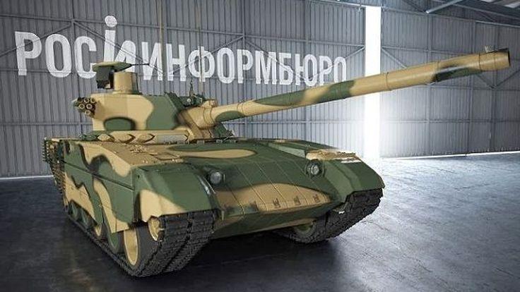 รัสเซียต้องการเกมเมอร์เข้ากองทัพเพื่อบังคับรถถังควบคุมระยะไกลที่กำลังพัฒนา
