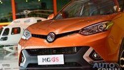 เอ็มจี มั่นใจขาขึ้นตลาดรถอเนกประสงค์ ส่ง MG GS เดินหน้าลุยคาดยอดขายอย่างต่ำ 1,000 คัน พร้อมขยายดีลเลอร์สู่ 80 ดีลเลอร์ในปีนี้