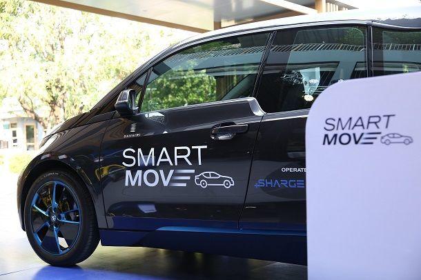 """แสนสิริจับมือ 6 พาร์ทเนอร์จัดคาร์แชร์ริ่งให้ลูกบ้านภายใต้แพลตฟอร์ม """"Smart Move"""""""