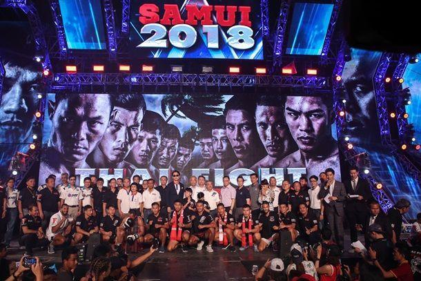 """สะท้านฟ้า ออกท่าแม่ไม้มวยไทยเอาชนะคู่ต่อสู้ รับตั๋วเข้าลงนวมสู้ศึก """"THAI FIGHT 2018"""" ปลายปีนี้"""