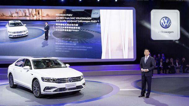 [Shanghai2017] Volkswagen Phidoen GTE ปลั๊กอินไฮบริดคันแรกที่ผลิตในจีนจาก Volkswagen