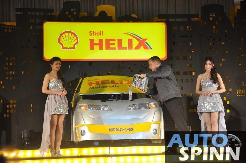 Shell Helix HX8  น้ำมันเครื่องใหม่สำหรับ Eco Car