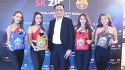 SK ZIC น้ำมันหล่อลื่นสัญชาติเกาหลีใต้ รุกตลาดหนักทุกเซกเมนท์ ขึ้นเป็น Regional Partner ให้สโมสรฟุตบอลยักษ์ใหญ่ Barcelona