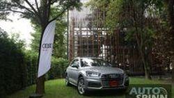 [Spinn Touring] บึ่ง Audi Q5 35TDi ไปกินกุ้งเผาที่กรุงเก่าอยุธยา ดีเยี่ยมทั้งรถและอาหาร!!!