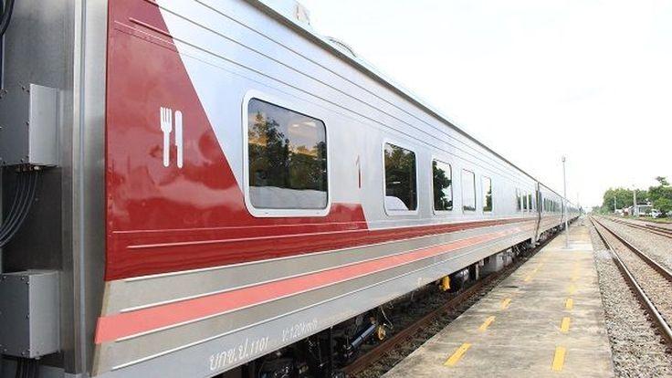 รถไฟ ปรับค่าโดยสารขบวนรถชุดใหม่ 115 คัน ดีเดย์ 21 ส.ค.นี้