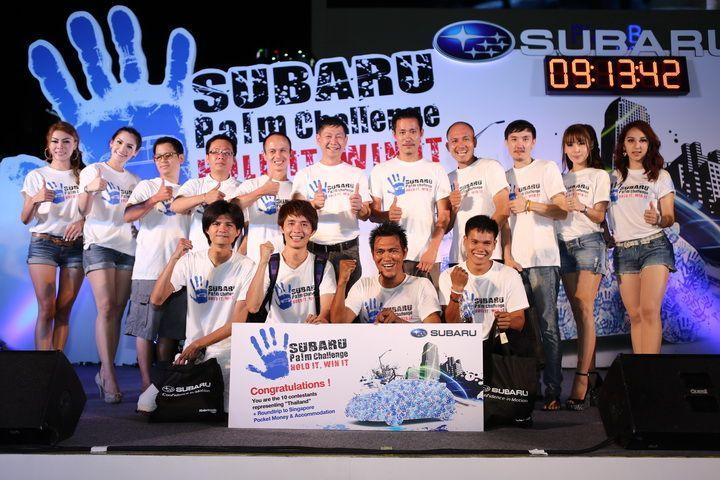 """Subaru ได้ 10 สุดยอดตัวแทนประเทศไทยแข่ง""""แตะรถ ชิงรถ""""ที่สิงคโปร์ เรียบร้อย"""