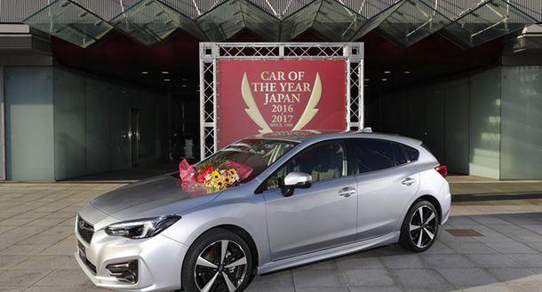 Subaru Impreza คว้ารางวัลรถยอดเยี่ยมแห่งปีของญี่ปุ่น
