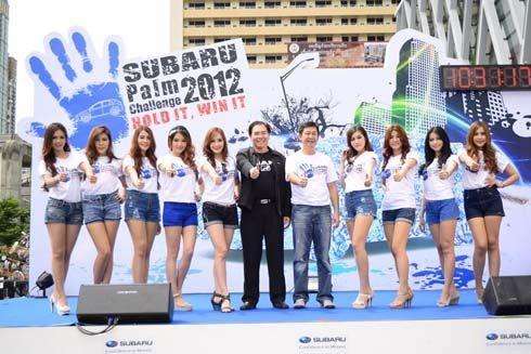 Subaru Thailand Palm Challenge 2012 แตะรถชิงรถ ครั้งที่ 5