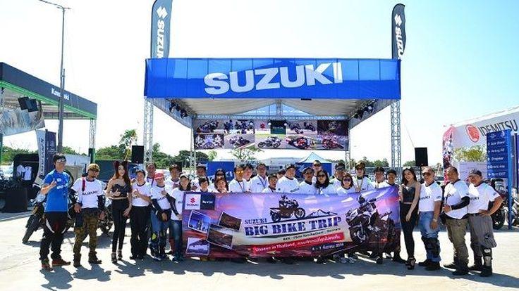 ซูซูกิ จัดทริป Unseen in Thailand พร้อมชมการแข่งขัน ARRC 2015 สนามสุดท้าย