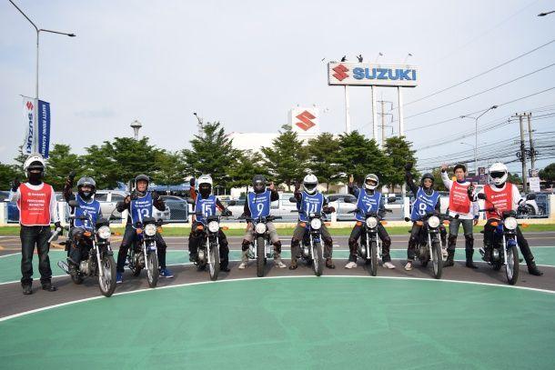 ซูซูกิ จัดกิจกรรมอบรมขับขี่ปลอดภัยให้กับชาว ซูซูกิ จีดี110เอชยู