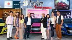 """Suzuki จับมือเหล่า ""Swifter"" ขึ้น  โชว์ผลงานแห่งโลกแฟชั่น 2 ขั้ว    พร้อมร่วมกิจกรรมสุด ชิค ในงาน Swift Avenue"""