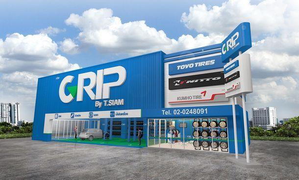 """ต.สยาม เปิดตัวธุรกิจ """"GRIP"""" ศูนย์บริการยางรถยนต์ครบวงจร พร้อมเปิดตัวยางรุ่นใหม่ 3 แบรนด์ 7 รุ่น"""