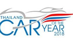 สรยท.เปิดโผรถยนต์13คันลุ้นรางวัลTHAILAND CAR OF THE YEAR 2018 พร้อมประกาศผล พ.ย. 61 นี้