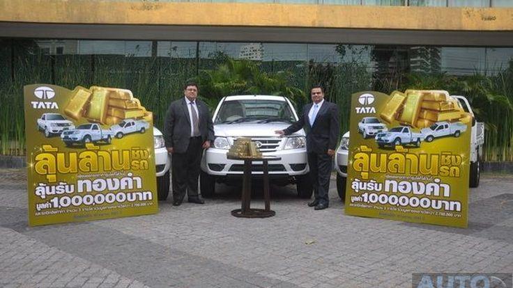 TATA  แถลงแผนธุรกิจปี 2014 วางแผนเปิดรถรุ่นใหม่ปีนี้ พร้อมขึ้นไลน์ผลิต Super Ace ในไทย