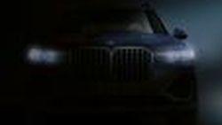 เผยภาพทีเซอร์ SUV ล่าสุดจาก BMW X7 แล้ว