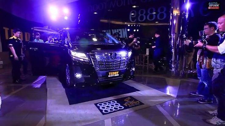 ชมวีดีโองานเปิดตัว Toyota Alphard ใหม่ โมเดล 2015 ครั้งแรกในไทย