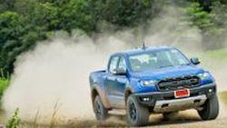 """[Test Drive]Ford Ranger Raptor  สมคำ """"เกิดมาแกร่ง"""""""