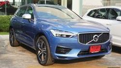 [Test Drive] ทดสอบจัดเต็ม Volvo XC60 T8 พรีเมี่ยม SUV ปลั๊กอินไฮบริด-เทอร์โบ โอ้โห 0-100 ใน 5.3 วินาที