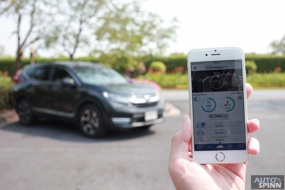 ลองใช้ Honda Connect เทคโนโลยีความปลอดภัยอัจฉริยะใหม่ ที่สามารถเช็คสถานะ ตรวจสอบ รถยนต์ได้ทุกที่เพียงปลายนิ้ว