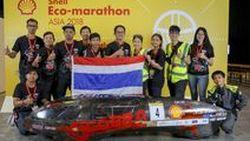 เด็กไทยคว้าแชมป์ Shell Eco-marathon Asia 2018 ในมหกรรม Make the Future ที่สิงคโปร์