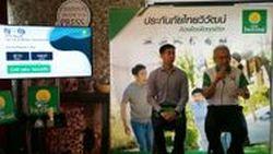 ประกันภัยไทยวิวัฒน์ เติบโตกว่า 20% ผ่านนวัตกรรมใหม่  เน้นตอบโจทย์ความต้องการผู้บริโภคผ่านโปรดักที่หลากหลาย
