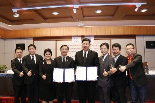 บริษัทพลังงานบริสุทธิ์จับมือกลุ่มทุนจีนสร้างโรงงานผลิต Energy Storage