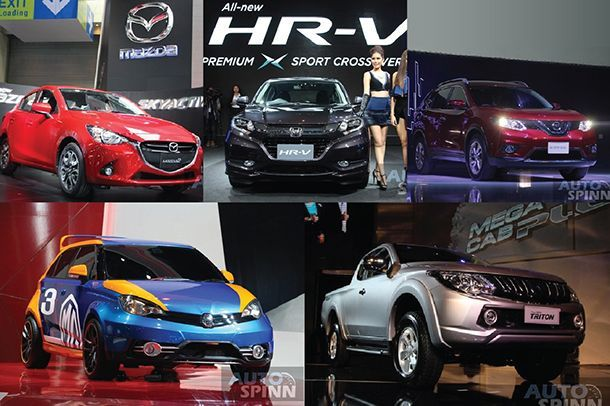 [TIME2014]  5 อันดับรถยนต์ที่น่าสนใจในงาน Motor Expo 2014