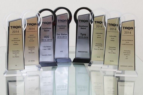 [TIME2014] TAQA Award 2014  ประกาศรางวัลค่ายรถขวัญใจมหาชน  และรางวัลเกี่ยวเนื่องกับ อุตสาหกรรมยานยนต์ไทย