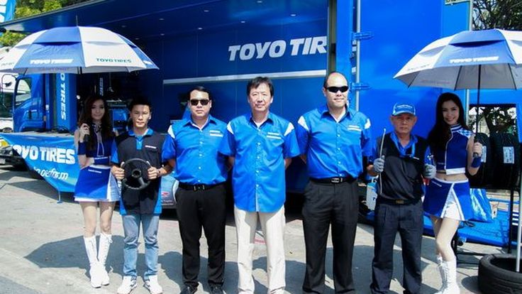 Toyo Tire ส่ง โมบาย ทรัค เซอร์วิส มูลค่ากว่า 5 ล้านบาท เอาใจนักแข่ง  โตโยต้า มอเตอร์สปอร์ต สนามสุดท้ายที่บางแสน