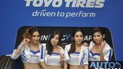 Toyo Tires รุกมอเตอร์ สปอร์ต พร้อมจับมือพันธมิตรตัวแทนจำหน่ายมอบโปรโมชั่นส่วนลดเอาใจลูกค้าถึง 20 เปอร์เซ็นต์