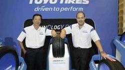 """Toyo Tires ลงสนามรับลมหนาว  ส่งโปรโมชั่น """"มาแต่ตัว…ลุ้นทัวร์ฮ่องกงฟรี!! ยกแก็งค์""""ที่เชียงใหม่"""