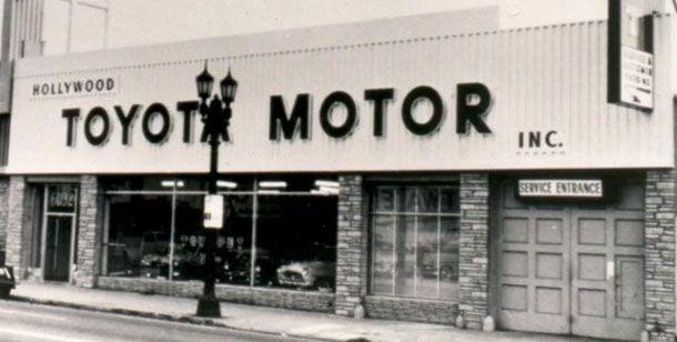 Toyota ฉลองครบรอบ 60 ปี ทำตลาดสหรัฐอเมริกา