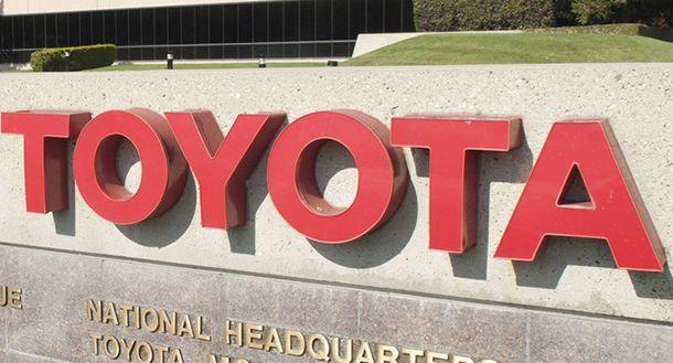 """Toyota เตรียมซื้อกิจการบริษัทอื่นมากขึ้นเพื่อ """"ความอยู่รอด"""""""