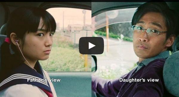ชมโฆษณา Toyota สุดอบอุ่นผ่านมุมมองพ่อและลูกสาว
