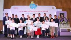 โตโยต้า ประกาศรางวัล TOYOTA Dream Car Art Contest 2018  ชิงถ้วยพระราชทานสมเด็จพระเทพรัตนราชสุดาฯ สยามบรมราชกุมารี