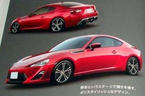 Toyota FT-86 Coupe หลุดครั้งนี้เป็นรุ่นมาตรฐาน ก่อนเปิดตัวอย่างเป็นทางการ 30 พฤศจิกายนนี้