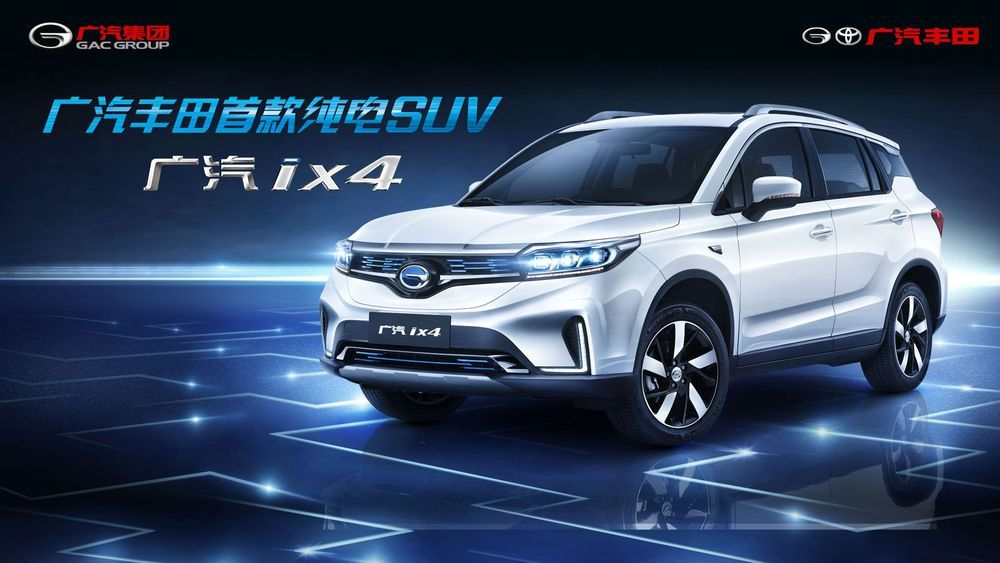 Toyota เตรียมส่ง GAC บุกตลาดรถ SUV ไฟฟ้าเมืองจีน