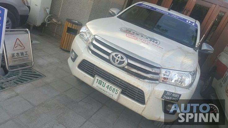 [Toyota Hilux Revo Caravan Stage 2] บททดสอบที่ 1 : จากตุ้นหวงสู่ฮามี่และจบที่ทูรูฟาน