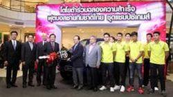 โตโยต้ามอบ ไฮลักซ์ รีโว่ ให้นักฟุตบอลทีมชาติไทย หลังจากคว้าชัยในซีเกมส์
