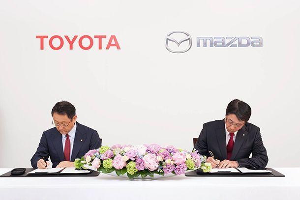 Toyota ผนึกกำลัง Mazda ร่วมทุนธุรกิจระบบขับเคลื่อนแห่งอนาคต