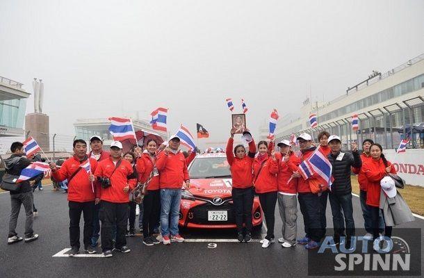 Toyota คว้าอันดับที่ 6 ศึก Toyota Netz Cup Vitz Race 2016 ประเทศญี่ปุ่น