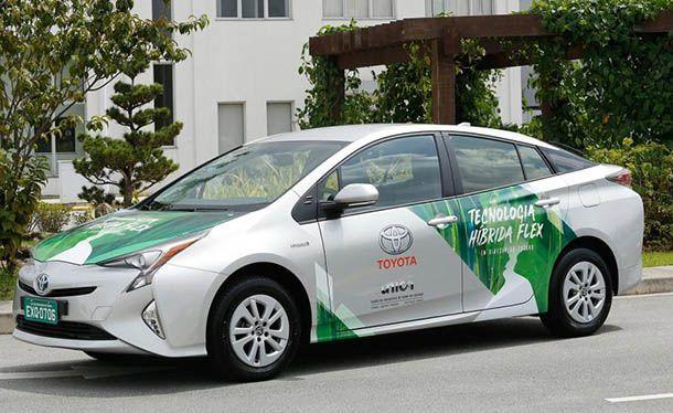Toyota เปิดตัว Prius ขุมพลัง Flex-Fuel รุ่นต้นแบบครั้งแรกในโลก
