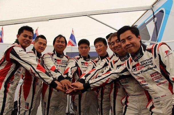 โตโยต้าทีมไทยแลนด์ พร้อมลุยสนามนูร์เบิร์กริง