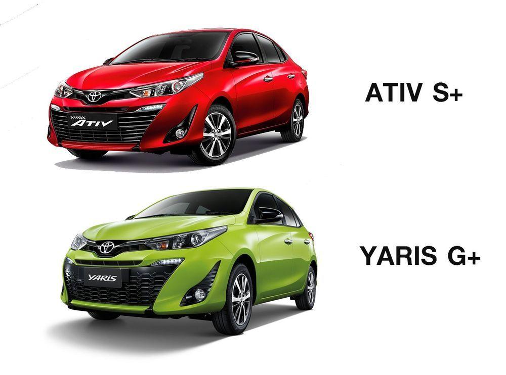 TOYOTA  เปิดตัว Yaris รุ่นท๊อปใหม่  Yaris G+  และ Yaris ATIV S+  จ่ายเพิ่ม 2 - 3 หมื่นบาท